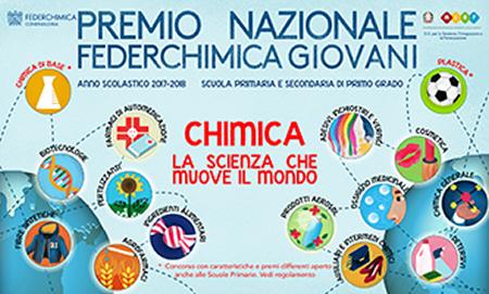 Premio nazionale Federchimica giovani - sezione Fertilizzanti